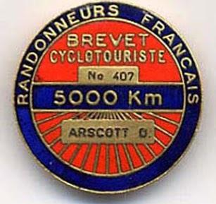 Рандоннер 5000 (R5000)