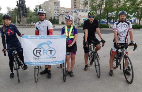 "RRT-Volgodonsk, бревет ""АДВЕНЧА"", 200 км."