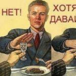 Рисунок профиля (Малаховский Вадим)